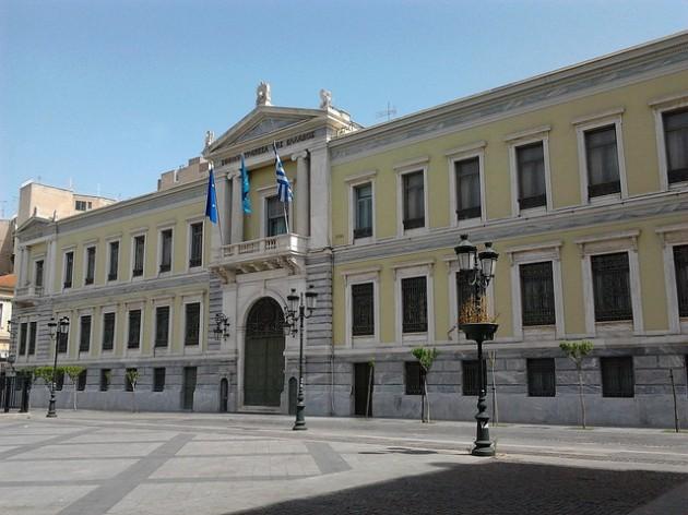 Banca Nazionale Greca