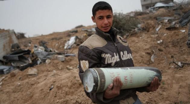 Guerra Gaza Israele
