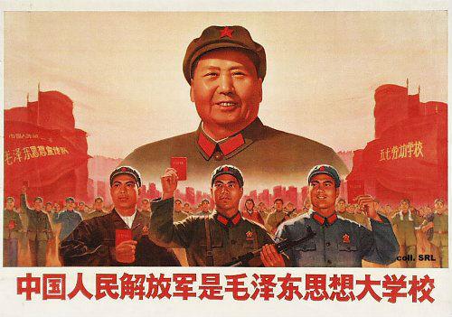 Congresso Partito Comunista Cinese 2012
