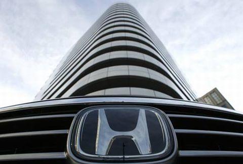 Sede Centrale Honda